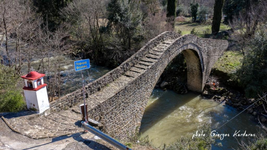 γέφυρα βέργας από ψηλά